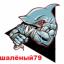 шалёный79 аватар