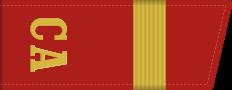 Ст. сержант