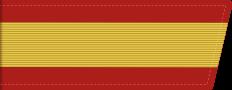 Старшина (с 1963)